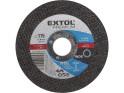 Extol Premium 8808110 kotouč řezný na ocel, 115x1,6x22,2 mm