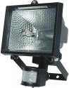 Lampa halogenová 400 W černá se senzorem